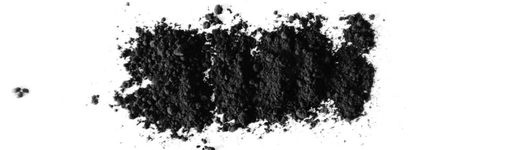 Black Latte: Inhaltsstoffe